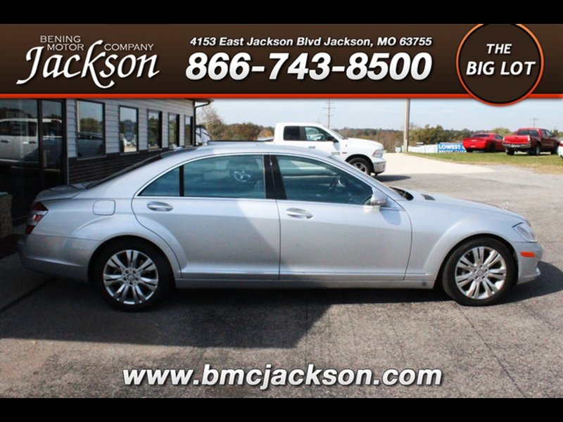 Used 2009 Mercedes-Benz S 550 in Jackson, MO - 453952077 - 1