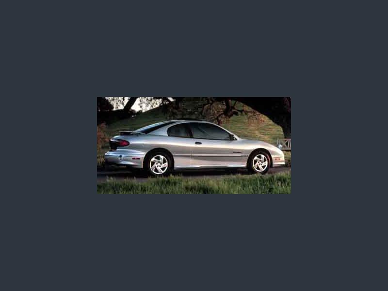 Used 2005 Pontiac Sunfire Coupe WILLIAMSVILLE, NY 14221 - 470045560 - 1